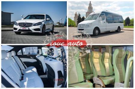 Прокат ♡ Кортеж на 23 пассажира из Mercedes-Benz E212 и Sprinter ♡ на свадьбу