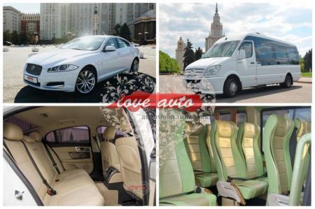 Прокат ♡ Кортеж на 23 пассажира из Jaguar XF и Sprinter ♡ на свадьбу