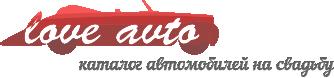 Аренда свадебного автомобиля в Москве