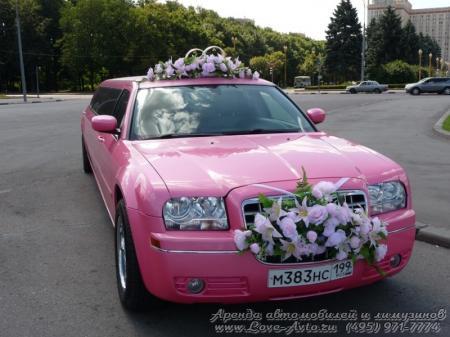 Прокат Лимузин Chrysler 300C на свадьбу