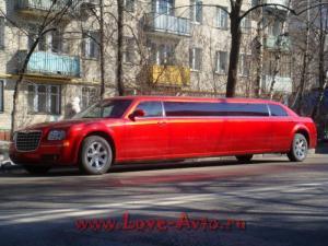 Прокат Лимузин Chrysler 300C на свадьбу 3