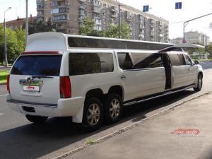 Прокат Лимузин Cadillac Escalade 3 на свадьбу 1