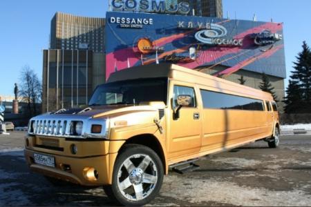 Прокат Лимузин Hummer H2 на свадьбу