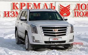 Прокат Cadillac Escalade NEW 2020 на свадьбу 4