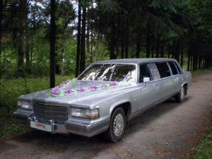 Прокат Лимузин Cadillac Brougham на свадьбу 2