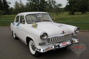 Прокат ГАЗ-21 Волга на свадьбу 1