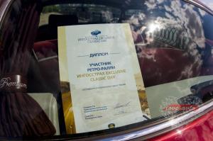 Прокат Rolls-Royce Silver Shadow на свадьбу 6