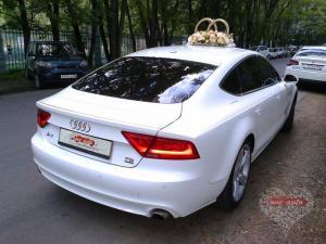 Прокат Audi A7 на свадьбу 5