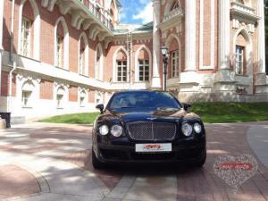 Прокат Bentley Continental  Flying Spur на свадьбу 4