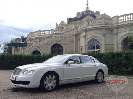 Прокат Bentley Continental  Flying Spur на свадьбу
