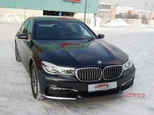 Прокат BMW 7 NEW на свадьбу 5